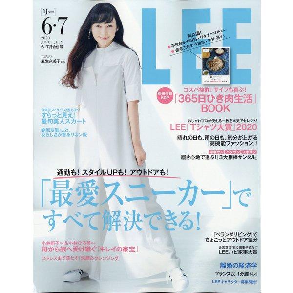 LEE (リー) 2020年 07月号 [雑誌]