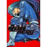 RaW HERO(5)(イブニングKC) [コミック]