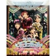 ももいろクリスマス2019 ~冬空のミラーボール~ LIVE Blu-ray