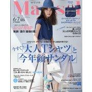 marisol (マリソル) 2020年 07月号 [雑誌]
