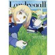 Landreaall 35巻<35>(ZERO-SUMコミックス) [コミック]