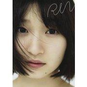 RIN―宮本佳林写真集 [単行本]