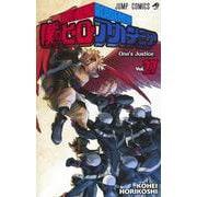 僕のヒーローアカデミア 27(ジャンプコミックス) [コミック]