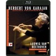 カラヤンの遺産 ベートーヴェン:交響曲第2番&第3番「英雄」