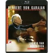 カラヤンの遺産 ベートーヴェン:交響曲第6番「田園」&第7番