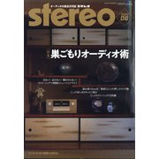 stereo (ステレオ) 2020年 06月号 [雑誌]