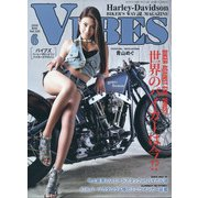VIBES(バイブス) 2020年 06月号 [雑誌]