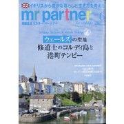 mr partner (ミスター パートナー) 2020年 06月号 [雑誌]