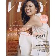 バッグinサイズVERY6・7号増刊 2020年 07月号 [雑誌]