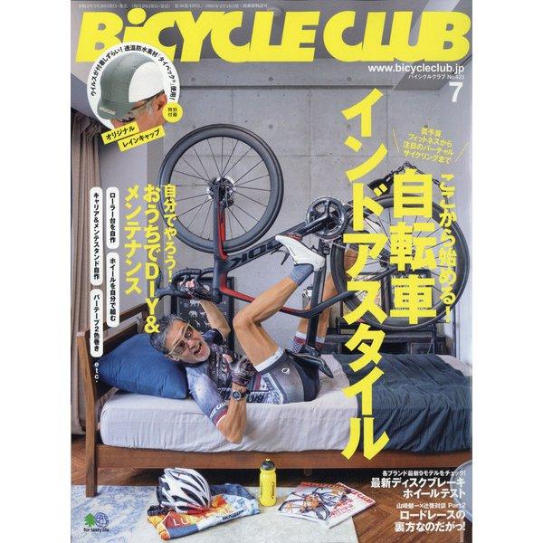 BiCYCLE CLUB (バイシクル クラブ) 2020年 07月号 [雑誌]
