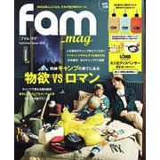 fam_mag Summer Issue2020(三才ムック) [ムックその他]