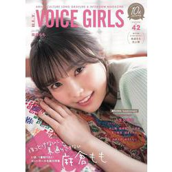 B.L.T. VOICE GIRLS Vol.42 [ムックその他]