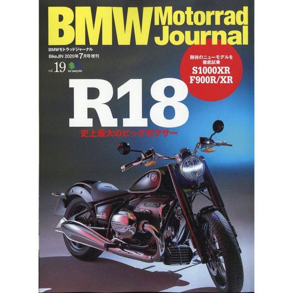 BMWMotorrad Journal 2020年 07月号 [雑誌]