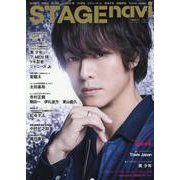 STAGE navi vol.43 [ムックその他]