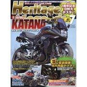 Heritage&Legends 2020年 07月号 [雑誌]