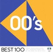 00's -ベスト100-
