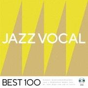 ジャズ・ヴォーカル -ベスト100-