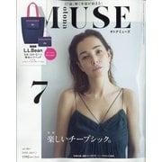 otona MUSE (オトナミューズ) 2020年 07月号 [雑誌]