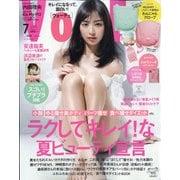 VoCE (ヴォーチェ) 2020年 07月号 [雑誌]