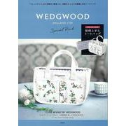 WEDGWOOD Special Book [ムックその他]