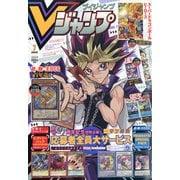 V (ブイ) ジャンプ 2020年 07月号 [雑誌]