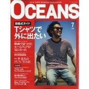 OCEANS (オーシャンズ) 2020年 07月号 [雑誌]