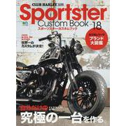 Sportster Custom Book Vol.18 [ムックその他]