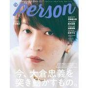 TVガイドPERSON VOL.93 [ムックその他]