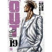 OUT 19 ヤングチャンピオン・コミックス [コミック]