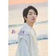 Bright―前田公輝写真集 [単行本]