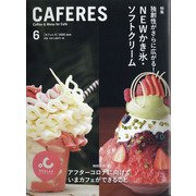 CAFERES 2020年 06月号 [雑誌]