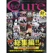 Cure (キュア) 2020年 07月号 [雑誌]