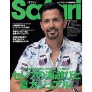 Safari(サファリ) 2020年 07月号 [雑誌]