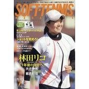 SOFT-TENNIS MAGAZINE (ソフトテニス・マガジン) 2020年 07月号 [雑誌]