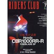 RIDERS CLUB (ライダース クラブ) 2020年 07月号 [雑誌]
