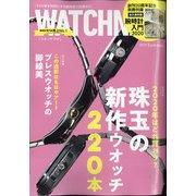 WATCH NAVI (ウォッチ・ナビ) 2020年 07月号 [雑誌]