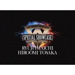 RYUJI IMAICHI/HIROOMI TOSAKA/LDH PERFECT YEAR 2020 SPECIAL SHOWCASE RYUJI IMAICHI / HIROOMI TOSAKA [Blu-ray Disc]