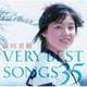 森川美穂/森川美穂 VERY BEST SONGS 35