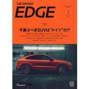 西日本 カーセンサーEDGE (エッジ) 2020年 07月号 [雑誌]