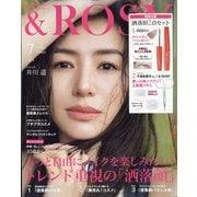 &ROSY 2020年 07月号 [雑誌]