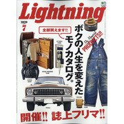 Lightning(ライトニング) 2020年7月号 [雑誌]