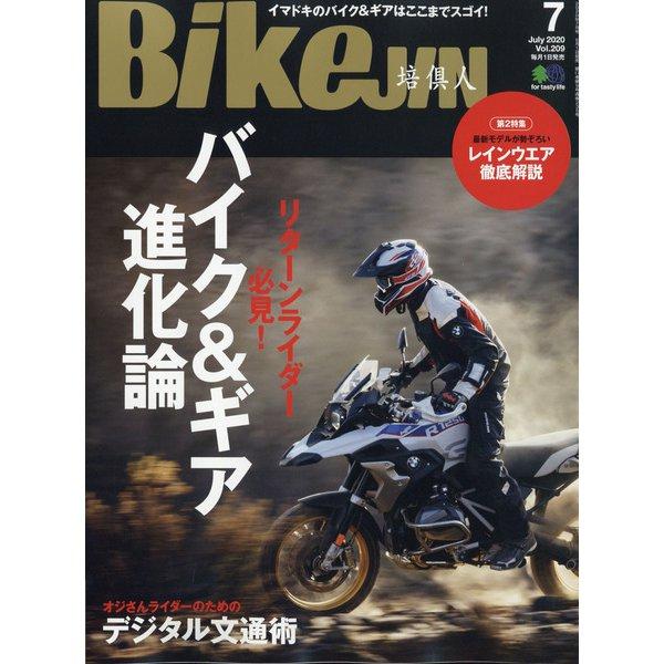 BikeJIN (培倶人) 2020年 07月号 [雑誌]