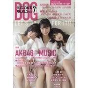 BIG ONE GIRLS 2020年 07月号 [雑誌]
