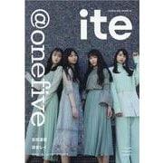ite [単行本]