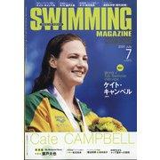 SWIMMING MAGAINE (スイミング・マガジン) 2020年 07月号 [雑誌]
