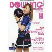 BOWLING magazine (ボウリング・マガジン) 2020年 07月号 [雑誌]