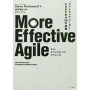 "More Effective Agile―""ソフトウェアリーダー""になるための28の道標 [単行本]"