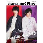 awesome! Plus Vol.06 [ムックその他]
