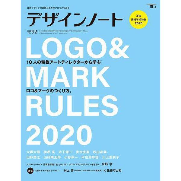 デザインノート No.92-最新デザインの表現と思考のプロセスを追う(SEIBUNDO MOOK-デザインノート) [ムックその他]