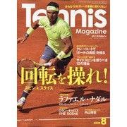 Tennis Magazine (テニスマガジン) 2020年 08月号 [雑誌]